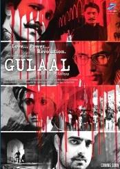 gulaal-cover