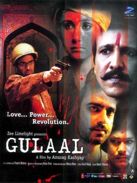 gulaal-wallpaper