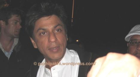 SRK MNIK1